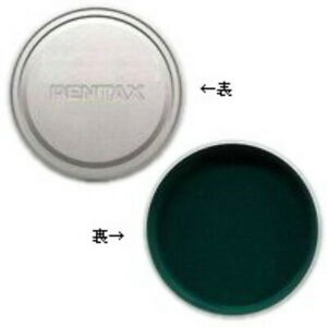 New Pentax 49mm Metal Lens Cap SILVER for Limited FA 77mm & Limited FA 43mm Lens