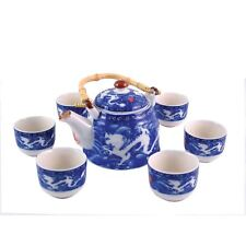 More details for chinese tea set - blue and white - double dragon pattern - gift box