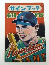 Colorful Un-Used Vintage Japanese Baseball Scorecard Book - Giants, Kawakami