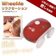 Relaxation Robot He-20582 Wheeme Body Massage Whee me Red From Japan