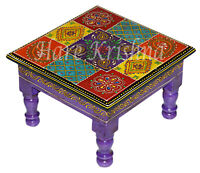Indian Pooja Chowki Wooden Table Footstool Low Side Small End Table (Multi) 23cm