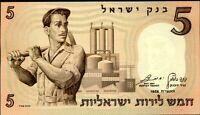 ISRAEL 5 LIROT 1958 P 31 UNC