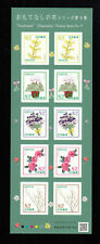Japan stamps 2017 SC#4178  Hospitality Flowers Series No 9,  mint, NH