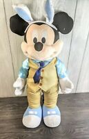 """Disney Mickey Mouse Easter Porch Greeters with Bunny Ears 25.75""""H"""