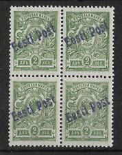 ESTONIA 1919 Mint NH 2 Kon Green Block of 4 Michel #2A CV €400+