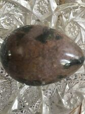 """Vintage Heavy Brown Green Marble EGG Paperweight Approx 3"""""""