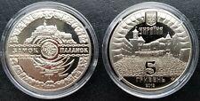 New 2019 Ukraine Coin 5 UAH Palanok Castle Mukachevo in souvenir packing UNC