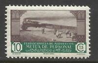 7281-MNH** SELLO FISCAL SPAIN REVENUE MARRUECOS ESPAÑOL FERROCARRILES EN MARRUEC