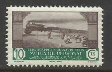 7281-MNH** SELLO FISCAL SPAIN REVENUE MARRUECOS ESPAÑOL FERROCARRILES EN MARRUEC
