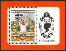 Gibuti 1990 Tessitura/STOFFA/materiali/tessuti/abiti/arte/Craft 1v F/S (n17937)