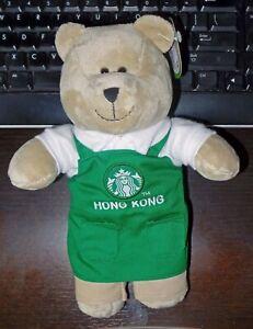 "2015 Starbucks Plush Hong Kong Bearista Bear in Green Apron w/Tags ~10"""
