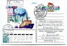 1982 URSS CCCP Exploration Mission Base Polar Antarctic Cover / Card Murmansk