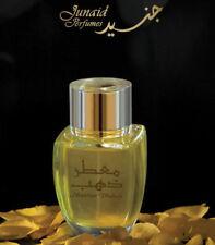 Moattar Dhahab Perfume Spray Syed Junaid Perfumes 100 ml Women Vanilla Bahrain