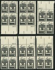 1958 4c US Postage Stamps Scott 1119 Freedom of the Press Lot of 24