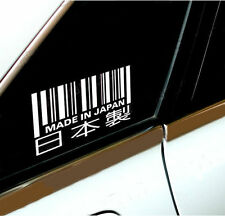 MADE IN JAPAN Barcode JDM Car Sticker for Silvia Honda Civic Accord Prelude CRX