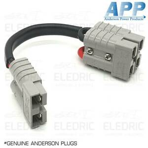 GENUINE ANDERSON PLUG DOUBLE ADAPTER LEAD 8B&S TWIN CABLE -  SB50 - GREY - 12V