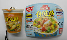 Bandai NISSIN series Mobile Chain - CUP NOODLES Seafood Curry Flavour