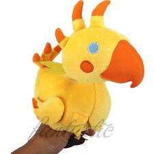 Final Fantasy XIII Wonderful Gold Chocobo Stuffed Animal Plush doll X'mas Gift