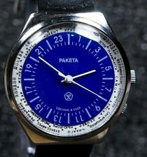 "NEW OLD STOCK Russian watch ""The Raketa"" 24 Hour dial. Time zone design. Blue"