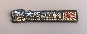 Car Heat-Resistant Aluminium Badge Decal Sticker For JDM Osaka Kanjo Performance