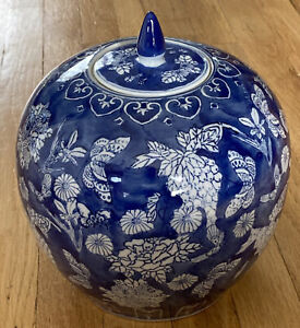 SIGNED CHINESE BLUE & WHITE PORCELAIN GINGER JAR BUTTERFLIES FLOWERS (2)