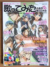 JAPAN Nico Nico Douga Utaite Book Utattemita no Hon wo Mata Mata Tsukuttemita