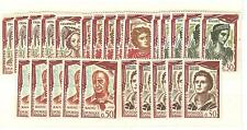 YVERT N° 1301 A 1305 x 5 PERSONNAGES CELEBRES  TIMBRES DE FRANCE Neufs **