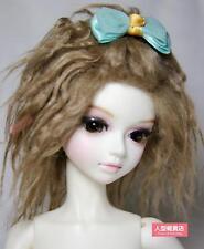 BJD doll wig 7-8 inch 18-20cm 1/4 BJD DOLL MSD Fur Wig Dollfie Brown