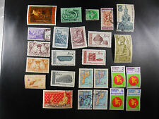 MIXED LOT VINTAGE WORLD POSTAL POSTAGE STAMPS ASIA AFRICA LAOS CHINA MAGYAR