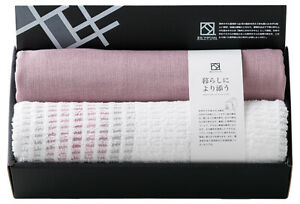 Senshu Kodawari with one's Life style purple&white face towel pair Made in Japan