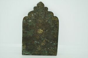 Lovely Ancient Bronze Mughal Script writing from Ancient Mughal Empire India