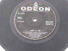 Anup Ghosal and Arati 1007 Bengali EP Record Bollywood India-1503