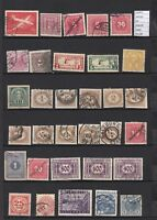 STAMPS LOT AUSTRIA USED (L26471)