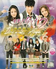 Dream High 2 (Korean TV Series) DVD _  English Subtitles _ Region 0 _ Kang So-ra
