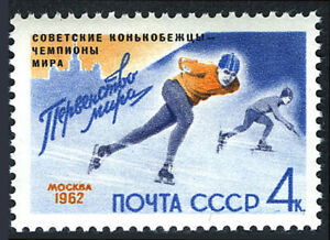Russia 2563, MNH.Intl. Winter Sports Championships.Ovptd.Victories,1962
