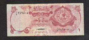 1 RIYAL FINE BANKNOTE FROM THE QATAR MONETARY AGENCY 1973 PICK-1