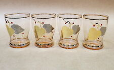 SET OF FOUR MID CENTURY PINK & GOLD TUMBLERS GLASSES 1950s
