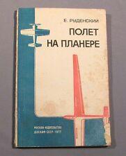 Book Glider Russian Airplane Technique Design Flying Sport Old Vintage Sailplane