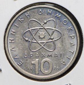 Greece 1976 10 Drachmai  190616 combine shipping