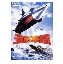 ATRAGON,THE FLYING SUPER-SUB 1963 - Japanese Toho DVD masterpiece selection