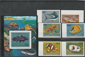 COMOROS  1977 FISH IMPERF SET MNH VF