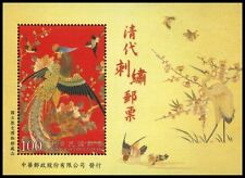 China Taiwan Silk Stamp(SC4100)-2013-特586 -Qing Dynasty Embroidery Peacock Birds