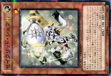 YUGIOH NORMAL PARALLELE CARD DUEL TERMINAL N° DT14-JP015 Constellar Siat
