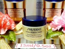 Shiseido Vital-Perfection Sculpting Lift Cream◆☾15mL☽◆✰☾Tighten V-Shaped Face☽✰