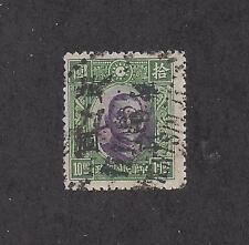CHINA - JAPANESE OCC - NORTH CHINA - 8N53 - USED - 1942 - O/P ON DR S-Y-S