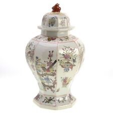 CHINESE QING DYNASTY FAMILLE ROSE PORCELAIN JAR AND COVER
