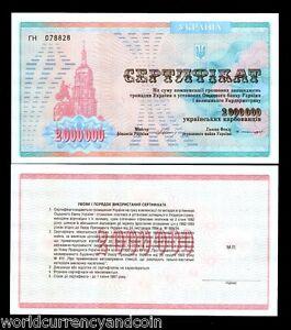 UKRAINE 2000000 2,000,000 P91 B 1992 2 MILLION TREASURY UNC MONEY BILL BANK NOTE