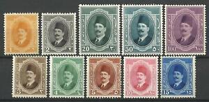 EGYPT 1923-24 KING FUAD 1 1m-100m MINT
