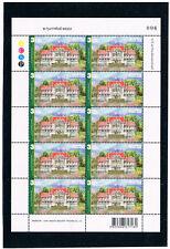 THAILAND 2015 Kasetsart University F/S (3b x 10)