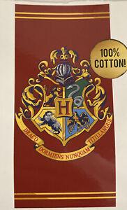 Harry Potter Cotton Beach Towel Draco, Dormiens Nunquam, Titillandus 28in X 58in